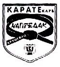 karatenapreda
