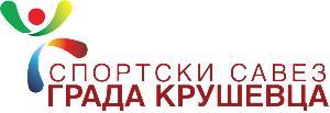 Sportski savez_cirilica