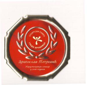 Plaketa Krusevac