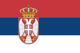 застава републике Србије